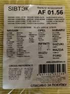 Фильтр воздушный Subaru, Nissan, Infinity 16546AA020, 1654695F0D, 1378054LA0