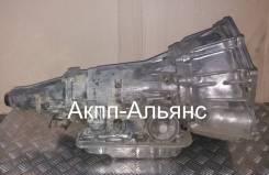 АКПП для Шевроле Экспресс (1), 5.7L 4L60E Гарантия. Кредит.