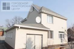 Отличный дом в ближайшем пригороде (рядом с «Тойота Центром»). Улица Салтыкова 2б, р-н Океанская, площадь дома 177,0кв.м., площадь участка 800кв.м...