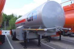 GT7 ППЦТ-12. Газовоз ППЦТ-12-885М, 6 400кг. Под заказ