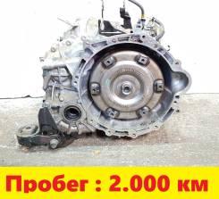 АКПП / CVT / Вариатор Toyota Ractis NCP100 1NZ-FE (K210-02A)