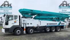 Everdigm. Автобетононасос ECP56СХ-5 на шасси Daewoo Novus 10x4, новый., 10 964куб. см., 56,00м. Под заказ