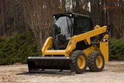 Caterpillar 232D. , 839кг., 0,40куб. м. Под заказ