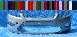 Бампер Форд Фокус 2 (Ford Focus) в цвет