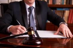 Арбитраж, гражданские, административные дела, корпоративное право.
