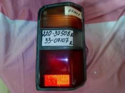Стоп-сигнал. Mitsubishi L300, P01V, P01W, P02V, P02W, P03V, P03W, P04V, P04W, P05V, P05W, P06V, P12V, P12W, P13V, P13W, P14V, P14W, P15V, P15W, P16V...