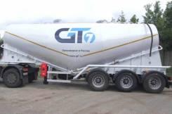 GT7 V 34. Цементовоз стальной 34 м3, 40 000кг. Под заказ