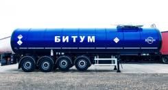 Bonum. битумовоз цистерна с утеплением 31 куб 2019. Под заказ