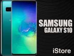 Samsung Galaxy S10. Новый, 128 Гб, Зеленый