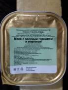 Продам консервированный горошек с мясом