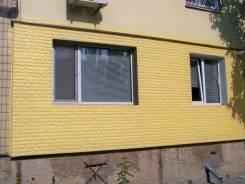 Утепление СТЕН квартир, фасада. Промыленный альпинизм. Гидроизоляция