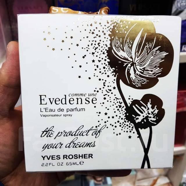 Yves Rocher Comme Une Evidence Leau De Parfum 65 Ml парфюмерия
