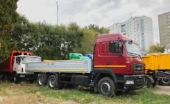 МАЗ 6312. С9-8521-015, 11 120куб. см., 14 450кг., 6x4