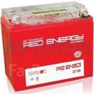 Red Energy. 18А.ч., Обратная (левое)