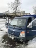 Hyundai Porter II. , 2 500куб. см., 1 000кг., 4x2