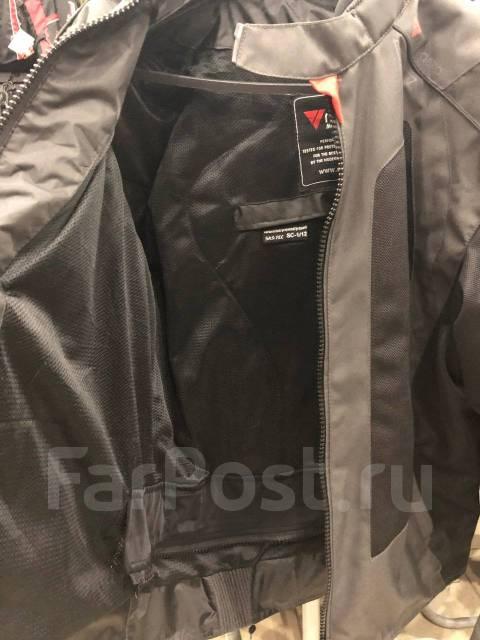 5fbb5bdefe4 Текстильная куртка Modeka - Экипировка в Казани