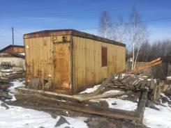 Завод ДМ. Продаётся строительный вагон