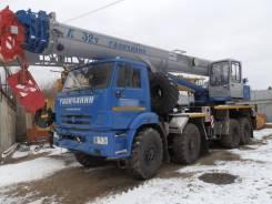 Галичанин КС-55729-5В. КС-55729-5В, 11 150куб. см., 31,00м.