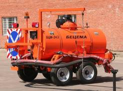 Бецема БЦМ-24.3. Комплект оборудования для ямочного ремонта БЦМ-24.5 Бецема. Под заказ