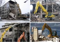Снос зданий и соружений