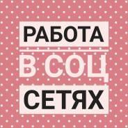 Заработать онлайн комсомольск на амуре с днем рождения стихи девушке коллеге по работе
