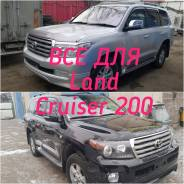 Toyota Land Cruiser. 200, 1VD 2UZ