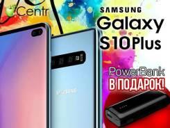 Samsung Galaxy S10+. Новый, 128 Гб, Белый, Зеленый, Черный, 3G, 4G LTE, Dual-SIM, Защищенный, NFC. Под заказ