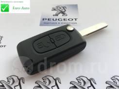 Корпус ключа. Peugeot 107
