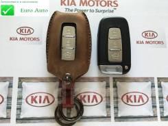 Ключ зажигания, смарт-ключ. Kia: K5, Optima, Mohave, Rio, Sorento, Cerato, Sportage, Forte, Soul