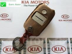 Ключ зажигания, смарт-ключ. Kia K5 Kia Sorento Kia Sportage