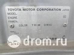 АКПП на Toyota Sprinter Carib AE114
