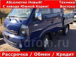 Kia Bongo. 4WD ! Новый грузовик в наличии, механический ТНВД!, 2 700куб. см., 1 200кг., 4x4