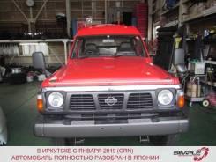 Nissan Safari. FGY60, TB42