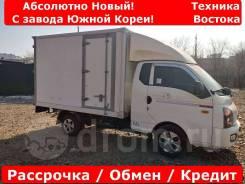 Hyundai Porter II. Абсолютно новый изотермический фургон ! с завода Южной Кореи !, 2 500куб. см., 1 200кг., 4x2