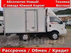 Kia Bongo III. 4WD! Абсолютно новый изотермический фургон !, 2 500куб. см., 1 000кг., 4x4