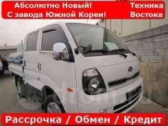 Kia Bongo III. Новый грузовик в наличии 2019 г. в. механический ТНВД , 2 700куб. см., 1 000кг., 4x4