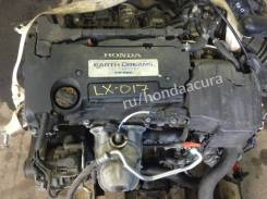 Двигатель K24W1 для Хонда Аккорд 9, 2.4