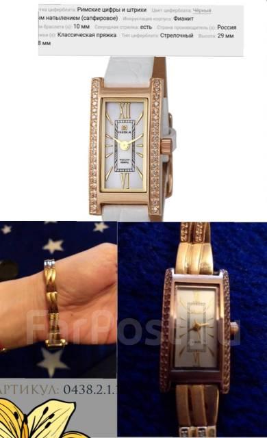 Ника часы продам женские полет золотые часы продам