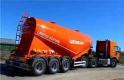 Bonum. Полуприцеп-цистерна для перевозки сухих сыпучих грузов (цементов