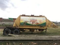 СБТ. Продается полуприцеп с цистерной АСП-25 . (Сухогруз)