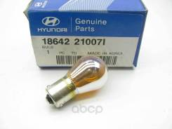 Лампочка Hyundai-KIA арт. 1864221007L