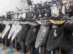 Купим Мопед|Мокик|Скутер! Производства Япония/Китай.