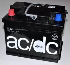 AC/DC. 60А.ч., Обратная (левое)
