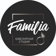"""Ювелир. Ювелирная студия """"Familia"""" И.П. Тян А.А. Улица Кооперативная 5"""