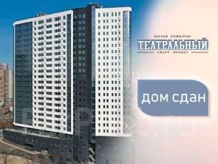 3-комнатная, улица Фастовская 29. Чуркин, застройщик, 76кв.м.