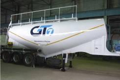 GT7. Цементовоз 34 м3 новый, 40 000кг. Под заказ
