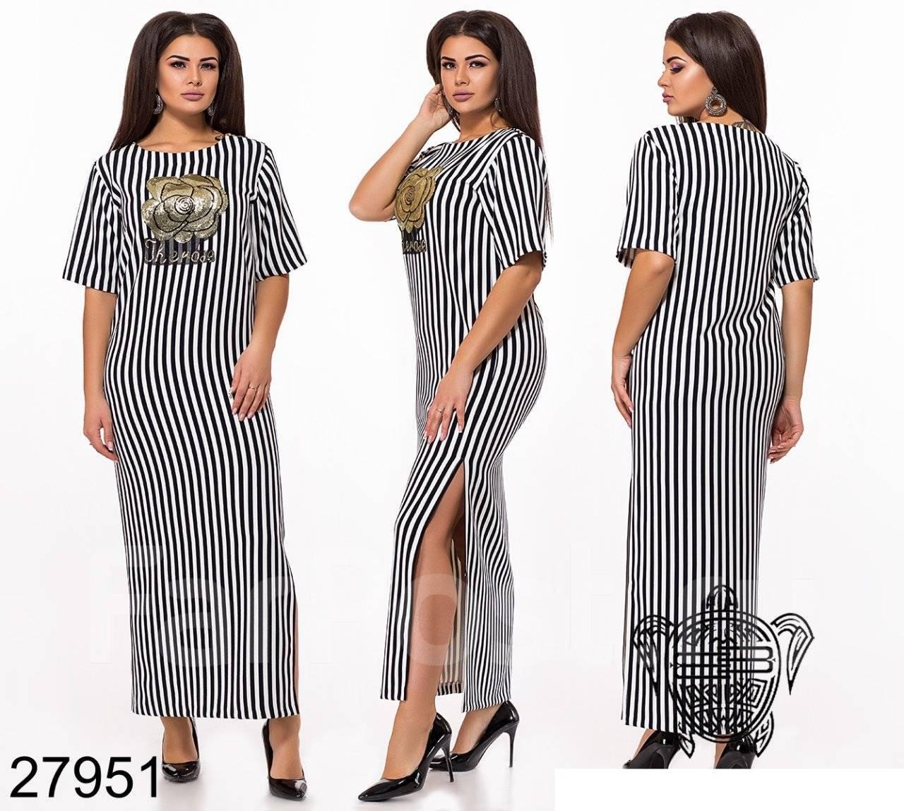 c761522e007 Купить женские платья Размер  50 размера во Владивостоке! Цены.
