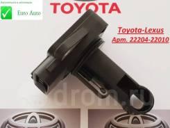 Датчик расхода воздуха. Toyota: Platz, Windom, Aristo, Ipsum, Avensis, Corolla, Altezza, Probox, MR-S, Yaris Verso, Tundra, Raum, Vista, Echo Verso, C...