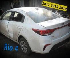 Дверь на Kia Rio 4 все 2017 2018 2019