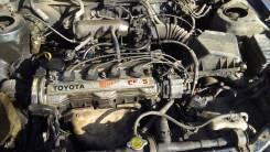 Двигатель 4AFHE В разбор